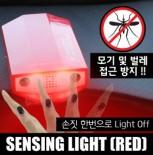 [몽크로스] USB 충전식 센싱라이트 레드 칼라(각종 벌레류가 덜 달려듬) / SENSING CAP LIGHT