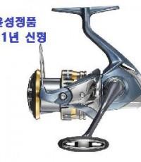[시마노]윤성정품 21 울테그라